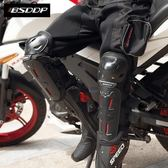 摩托車護具四件套騎士騎行護膝護肘防摔機車越野護腿防風四季