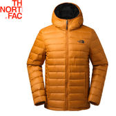 【The North Face 男款 700fp 連帽羽絨外套《橙色》】35E7P3N/羽絨外套/外套/保暖外套★滿額送