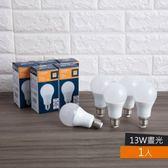 特力屋13W晝光色廣角LED球泡燈全電壓E27燈頭