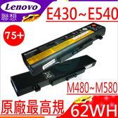 LENOVO E430 電池(原廠超長效)-IBM E430C,E435,E530,E530C,E535,E540,45N1042,45N1043,45N1052,45N1053