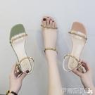 羅馬涼鞋透明涼鞋女夏季配裙子穿的鞋2020年新款百搭ins仙網紅高跟羅馬鞋 伊蒂斯