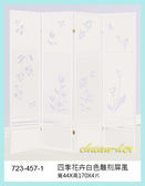 【全德原木】723457-1 四季花卉白色雕刻屏風 北歐風-工業風-鄉村風