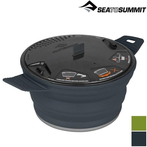 『VENUM旗艦店』Sea to Summit X-Pot X-摺疊鍋/環保折疊鍋 2.8L STSAXPOTSS