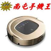 @南屯手機王@ 贈7-11禮卷1500元~THOMSON 智慧型機器人掃地吸塵器 TM-SAV23DS 金 宅配免運費