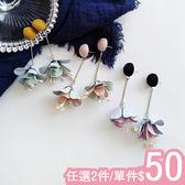 耳釘-唯美清新甜美撞色立體花瓣花蕊一字長款時尚耳釘Kiwi Shop奇異果0821【SVE4103】