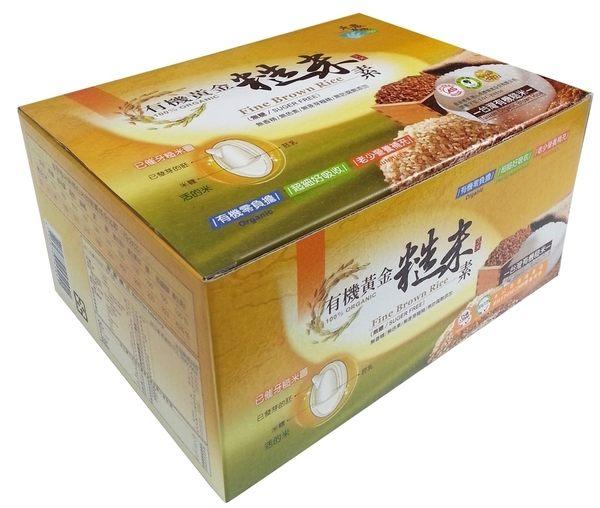 買3送1 禾農 有機黃金糙米素(無糖) 10克x33包/盒 有機已發芽糙米 再贈蔬果飲6瓶