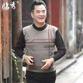 毛衣男 秋冬季中老年休閑爸爸裝男士毛衣40-50歲圓領中年男裝加厚針織衫 moon衣櫥