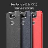華碩 ZenFone6 ZS630KL 荔枝皮紋 TPU 手機殼 全包邊 軟殼 防摔 保護殼