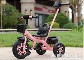 兒童三輪車1-3-2-6歲大號寶寶手推腳踏車『歐尼曼家具館』
