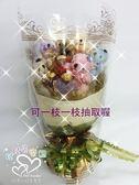 娃娃屋樂園~超人氣手工花束熊金莎花棒創意多功能分享花束 每束750元/第二次進場/送客禮