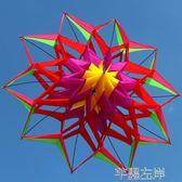 風箏 風箏雪蓮花風箏藍蓮花風箏 十角立體風箏 芊墨左岸LX