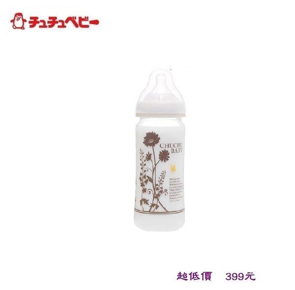 *美馨兒* 日本ChuChu啾啾-純淨典雅寬口玻璃奶瓶-240mlX1支 399元
