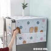 冰箱蓋布洗衣機罩單開雙開門滾筒式微波爐防灰收納袋式防油防塵罩 奇妙商鋪