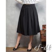 【ef-de】激安 素色壓摺寬版七分褲裙(黑/藍)