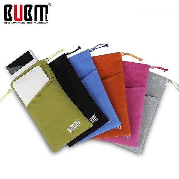 光華商場。包你個頭【BUBM】柔軟絨布雙層束口袋 手機袋 行動電源袋 收納袋 (XL) 免運