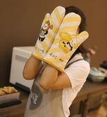 純棉烘焙手套烤箱專用手套廚房微波爐防燙加厚隔熱手套一對【一條街】