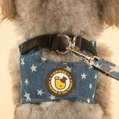 小狗狗牽引繩背心式寵物狗錬子中型小型犬遛狗繩狗繩子泰迪博美 美芭