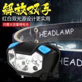 釣魚小頭燈LED強光超亮充電防水帽燈頭戴式超輕迷你夜釣上餌感應