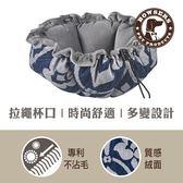 【毛麻吉寵物舖】Bowsers杯型極適寵物床-宮廷奢華L 寵物睡床/狗窩/貓窩/可機洗