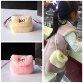 韓版兒童包包公主毛絨斜背包秋冬仿皮草寶寶零錢包女童禮物促銷好物