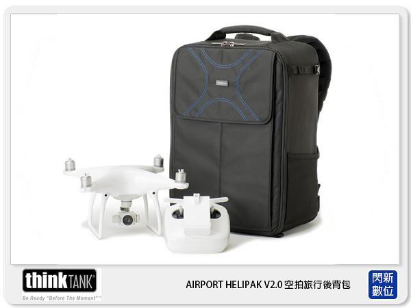 【0利率】thinkTank 創意坦克 Airport Helipak V2.0 空拍機 後背包 TTP488(公司貨)AH488