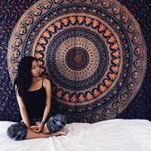 休閒掛布裝飾蓋巾印度卡其曼陀羅掛毯酒吧復古美式鄉村 創想數位