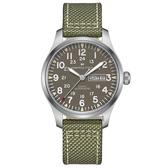 Hamilton 漢米爾頓 KHAKI FIELD 卡其野戰軍風機械錶-42mm H70535081