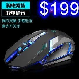 自由狼 X7七彩炫光無線滑鼠 可充電靜音滑鼠 電腦 平板 筆記型電腦滑鼠 R-13