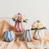 新年鉅惠 現代簡約創意彩色陶瓷折紙花器擺件客廳桌面純色時尚裝飾品擺設