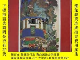二手書博民逛書店【罕見】The Arts of the Book in Central Asia 1979年出版Y175576