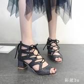 大尺碼綁帶粗跟涼鞋女中跟2019新款系帶羅馬女鞋夏季百搭仙女露趾高跟鞋 GW210【科炫3c】