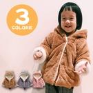 小狐狸毛絨超萌外套 新生兒 嬰兒 外套 夾克 保暖