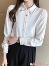 雪紡衫 白色雪紡襯衫女長袖2021早春設計感小眾內搭打底上衣職業正裝襯衣 愛丫 新品