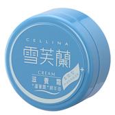 雪芙蘭滋養霜(清爽型)60g【康是美】