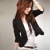 春秋新款七分袖外套小西裝女士西服短款夏季薄款修身黑白韓版chic 薔薇時尚