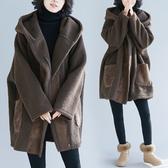 外套 皮毛一體大衣女中長款2020新款冬裝洋氣大碼寬鬆連帽羊羔毛外套潮