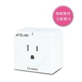 [富廉網] 【Dr.AV】SMART TIMER WiFi 無線智能 插座定時器 TE-686i