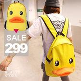 SISI【B4006】韓版敲口愛黃色小鴨雙肩帆布後背包/鴨嘴包/女包/男包