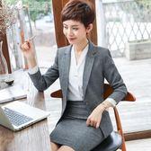 西裝 淺灰色銀行經理白領店長職業正裝西裝工作服套裝女igo「Chic七色堇」