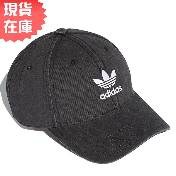 ★現貨在庫★ Adidas ORIGINALS ADICOLOR WASHED 老帽 休閒 純棉 水洗斜紋布 黑【運動世界】DV0207