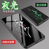 紅米note4x手機殼note5男款夜光個性創意全包防摔硅膠保護軟套新艾維朵
