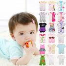 多款 各款款式 連身衣 無袖 短袖 純棉 女寶寶 粉嫩造型 滿版印花 可愛動物 假兩件款式