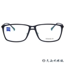ZEISS 蔡司 眼鏡 ZS75012 ...