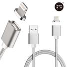 □原裝Moizen㊣ 金屬接頭 Apple Lightning 接頭 磁吸充電線 傳輸線□高質感編織線 磁吸線 磁力充電線