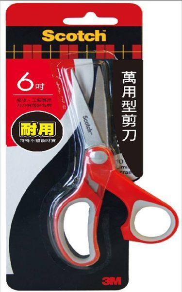 【奇奇文具】3M SS-M6 6吋 萬用型剪刀/鈦金屬萬用型剪刀/萬用剪刀