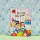 【震撼精品百貨】Hello Kitty 凱蒂貓~明信片(2入)-氣球條