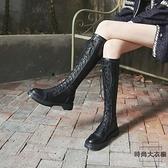 長靴不過膝小個子長筒高筒平底百搭系帶騎士靴子女顯瘦【時尚大衣櫥】