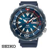 SEIKO 鮪魚罐頭200米機械潛水錶 PADI聯名藍黑膠帶 4R36-05V0B SRPA83J1 公司貨|名人鐘錶高雄門市