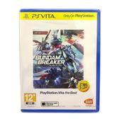 PS Vita PSV 鋼彈破壞者 日文 白金版