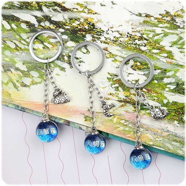 鑰匙圈 吊飾 十二星座 愫系列圓球 - 水象星座 i917ღ